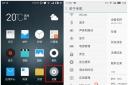 魅族手机通用升级固件教程(更新操作视频)