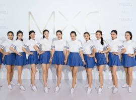 魅族MX6发布会图文直播回顾