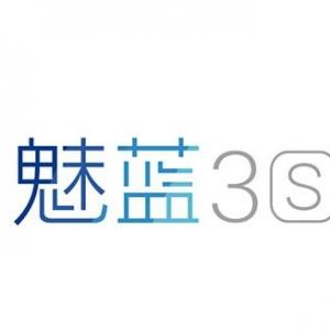一张图带你了解魅蓝3s