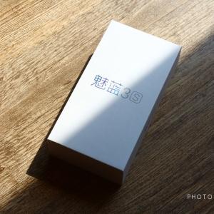 百元机中的颜值王 优雅魅蓝3s