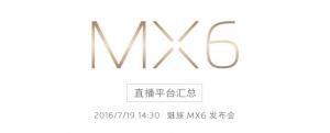 7月19日魅族MX6发布会在线直播平台汇总