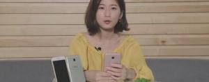 全网首发魅族MX6测评