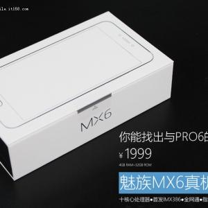你能找出与PRO6的不同么?魅族MX6开箱