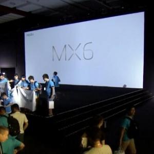 719魅族MX6发布会全程视频回顾