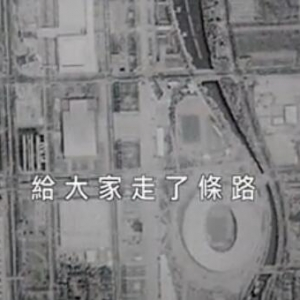 搞机老司机 魅族MX6发布会视频花絮
