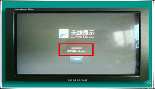 手机投射屏幕 魅族Flyme实用功能分享