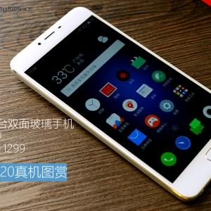 魅族首台双面玻璃手机 魅蓝U20真机图赏