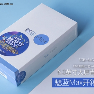 6英寸大屏+金属机身 魅蓝Max开箱图赏