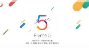 杨颜确认Flyme 登陆大屏,魅族盒子或将来袭?