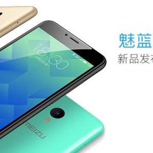 魅蓝5新品发布会24小时数据