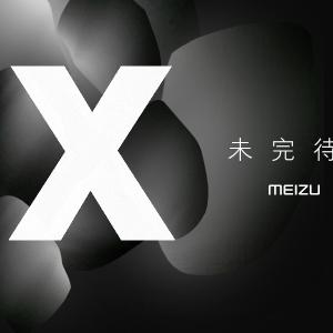 新一代魅族耳机EP2X:全新设计,气质升级
