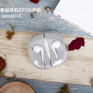 魅族新品耳机EP2X评测:气质、音质全面升级