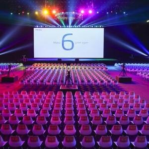 魅族Pro 6 Plus,Flyme 6,魅蓝X新品发布会 全程视频回顾