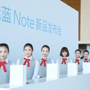 魅蓝Note5新品发布会全程视频+图文回顾