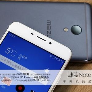 千元机的颜值标杆 魅蓝Note 5开箱试玩