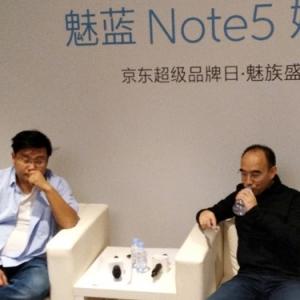 白永祥:魅蓝Note5良心价 明年会大调整