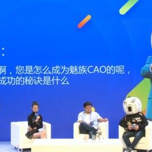 尼玛·李楠·胡说 12月8日 完整视频回顾